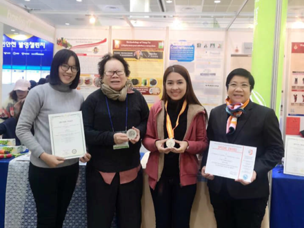seoul-international-invention-fair-2018-01.png