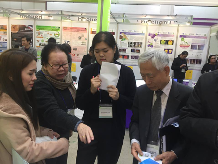 seoul-international-invention-fair-2018-03.png