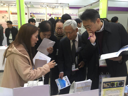 seoul-international-invention-fair-2018-04.png