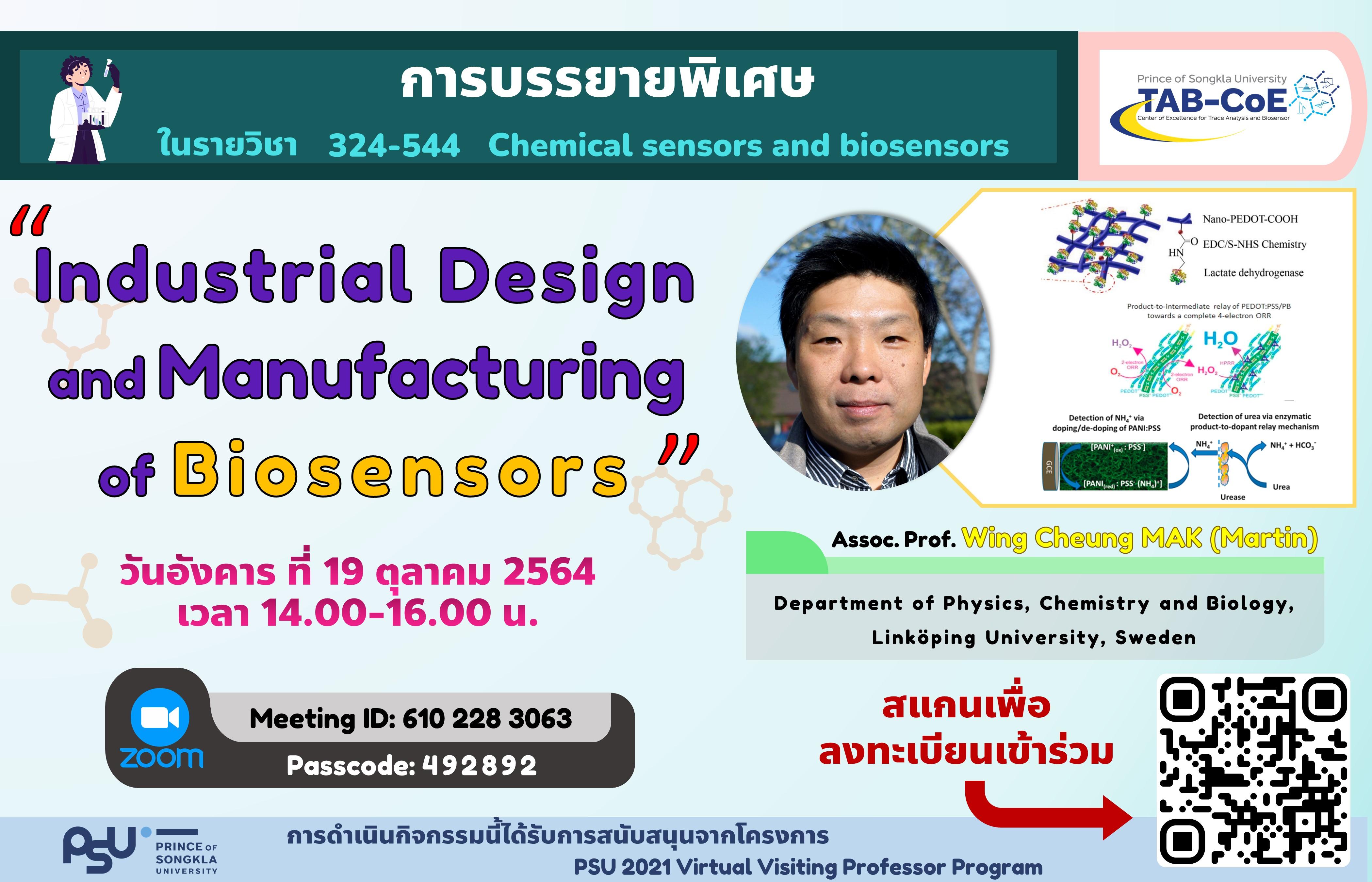 Special talk ( Dr. Martin) TAB-CoE
