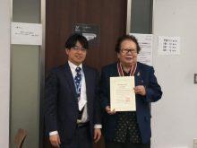 รศ.ดร.เพริศพิชญ์ คณาธารณา ได้รับรางวัล FIA Honor Award for Science 2019