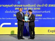 awards-2562-07