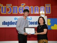 awards-2562-11