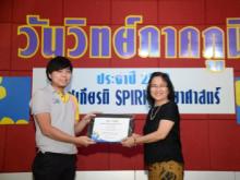 awards-2562-12