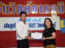 awards-2562-13
