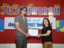 awards-2562-14