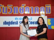 awards-2562-15