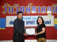 awards-2562-16